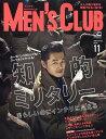 MEN'S CLUB (メンズクラブ) 2016年 11月号 [雑誌]