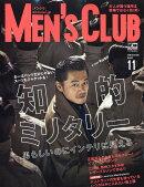 MEN'S CLUB (������) 2016ǯ 11��� [����]