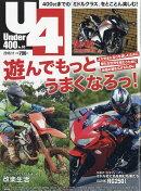 Under (�������) 400 2016ǯ 11��� [����]
