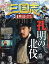 �����DVD (�ǥ����֥��ǥ���)&�ǡ����ե����� 2016ǯ 11/10�� [����]