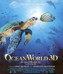 オーシャンワールド3D ?はるかなる海の旅?【Blu-ray】 [ ジャン=ジャック・マンテロ ]