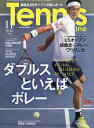 Tennis Magazine (テニスマガジン) 2016年 11月号 [雑誌]