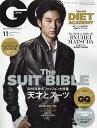 GQ JAPAN (ジーキュー ジャパン) 2016年 11月号 [雑誌]