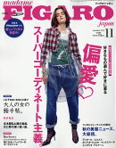 madame FIGARO japon (�ե����� ����ݥ�) 2016ǯ 11��� [����]
