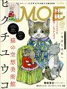 MOE (���G) 2016�N 11���� [�G��]