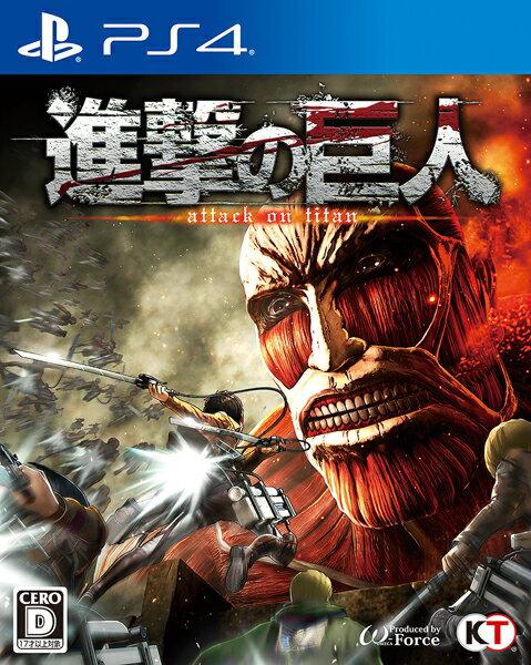 【予約】進撃の巨人 通常版 PS4版