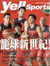 Yell sports (�����륹�ݡ���) ���� Vol.9 2016ǯ 11��� [����]