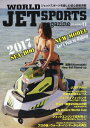 WORLD JET SPORTS (ワールドジェットスポーツ) 2016年 11月号 [雑誌]