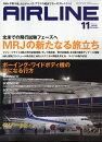AIRLINE (�����饤��) 2016ǯ 11��� [����]