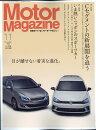 Motor Magazine (�⡼���� �ޥ�����) 2016ǯ 11��� [����]