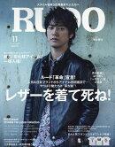 RUDO (�롼��) 2016ǯ 11��� [����]