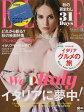 ELLE JAPON (エル・ジャポン) 2016年 11月号 [雑誌]