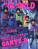 CG WORLD (�������� ����) 2016ǯ 11��� [����]