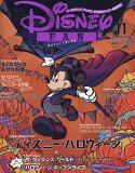 Disney FAN (ディズニーファン) 2016年 11月号