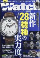 POWER Watch (�ѥ�����å�) 2016ǯ 11��� [����]