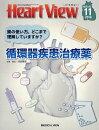 Heart View (�ϡ��ȥӥ塼) �� �۴Ĵ���������� 2016ǯ 11��� [����]