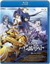 コードギアス 亡国のアキト 最終章【Blu-ray】 [ 入...