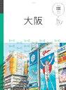 ショッピング楽天ブックス 本 コミック 大阪 (マニマニ)