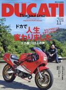 DUCATI Magazine (�ɥ����ƥ� �ޥ�����) 2016ǯ 11��� [����]