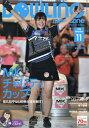 BOWLING magazine (ボウリング・マガジン) 2016年 11月号 [雑誌]