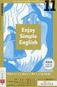 Enjoy Simple English (エンジョイ・シンプル・イングリッシュ) 2016年 11月号 [雑誌]