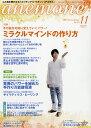 anemone (アネモネ) 2016年 11月号 [雑誌]