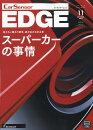 ��������EDGE (���å�) 2016ǯ 11��� [����]