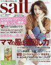 saita (サイタ) 2016年 11月号 [雑誌]