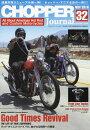 CHOPPER Journal (����åѡ������㡼�ʥ�) 2016ǯ 11��� [����]