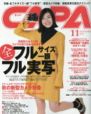 CAPA (�����) 2016ǯ 11��� [����]