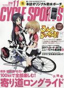 CYCLE SPORTS (�������륹�ݡ���) 2016ǯ 11��� [����]