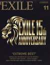 � EXILE (����������) 2016ǯ 11��� [����]