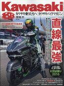 Kawasaki (���掠��) �Х����ޥ����� 2016ǯ 11��� [����]