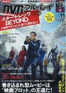 DVD & �֥롼�쥤�ǡ��� 2016ǯ 11��� [����]