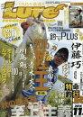 Lure magazine (�륢���ޥ�����) 2016ǯ 11��� [����]