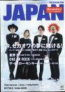 ROCKIN'ON JAPAN (��å���������ѥ�) 2016ǯ 11��� [����]