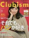 Clubism (クラビズム) 2016年 11月号 [雑誌]
