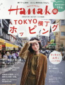 Hanako (�ϥʥ�) 2016ǯ 11/10�� [����]