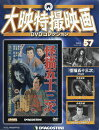 �ֽ��� ����û��Dz� DVD (�ǥ����֥��ǥ���) ���쥯����� 2016ǯ 11/22�� [����]