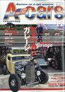 A-cars (����������) 2016ǯ 11��� [����]