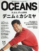 OCEANS (���������) 2016ǯ 11��� [����]