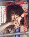 ku:nel (クウネル) 2016年 11月号 [雑誌]