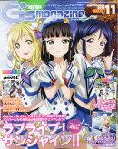 �ŷ�G's magazine (������ �ޥ�����) 2016ǯ 11��� [����]