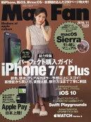Mac Fan (�ޥå��ե���) 2016ǯ 11��� [����]
