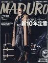MADURO (マデュロ)...