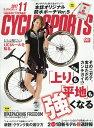 CYCLE SPORTS (サ...