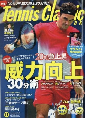 Tennis Classic Break (テニスクラシックブレイク) 2017年 11月号 [雑誌]