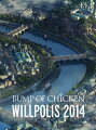 『BUMP OF CHICKEN「WILLPOLIS 2014」』 【初回限定盤】【Blu-ray】