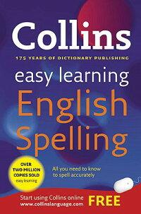 CollinsEasyLearningEnglishSpelling