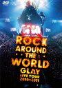 GLAY ROCK AROUND THE WORLD 2010-2011 LIVE IN SAITAMA SUPER ARENA-SPECIAL EDITION- GLAY